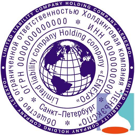 Скачать Образцы Печатей Для Программы Штамп